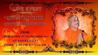 SANSKAR LIVE - JAGADGURU SHRI  RAMBHADRACHARYA JI  - SHREE RAM KATHA - BARHAJ(U.P) - DAY 1