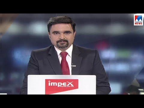 സന്ധ്യാ വാർത്ത  | 6 P M News |  News Anchor - Ayyappadas  | May 21, 2019