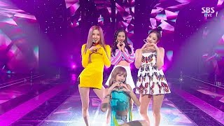 Cover images BLACKPINK - 'FOREVER YOUNG' 0805 SBS Inkigayo