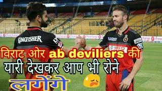funny players in cricket