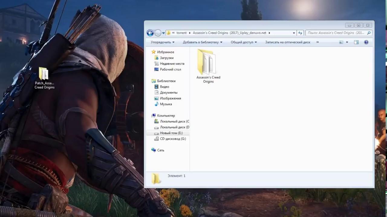 Fix Assassin's Creed Origins [The Game Crash]