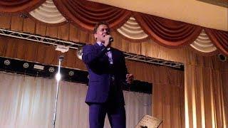 Сергей Любавин - Невеста (Тучково, 20 октября 2017)
