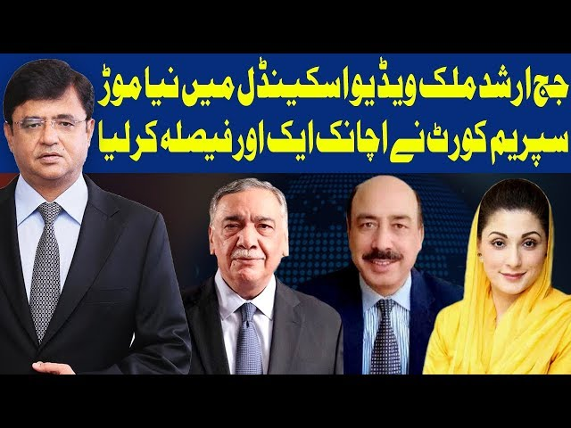 Dunya Kamran Khan Kay Sath | 12 July 2019 | Dunya News