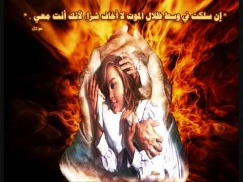 Coptic orthodox Merahimek ya Ilahi