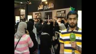 بلاتينيوم بوك في معرض الكويت للكتاب