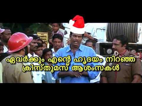 kilu kilu manikal jingle bell malayalam version