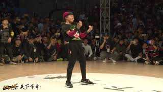 Tsukki vs B-Girl 671 [8-4 Kids Battle] ► Hustle & Freeze Vol.12 ◄ 2017