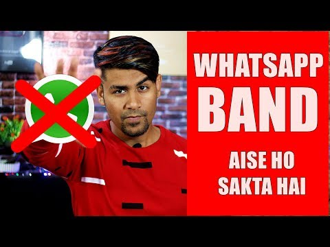 WhatsApp Band !! Aise Ho Jayega India me | Whatsapp can be banned in india ? Mp3