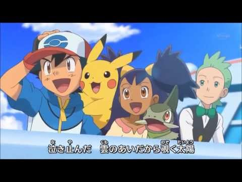 Pokemon Adventures in Unova and Beyond English Opening