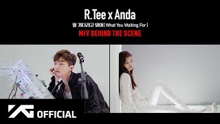 R.Tee x Anda - 뭘 기다리고 있어(What You Waiting For) M/V BEHIND THE SCENE