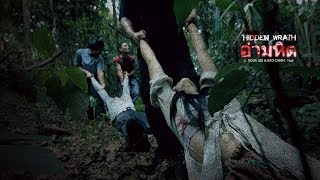 Video HIDDEN WRATH - FULL MOVIE - อำมหิต หนังเต็มเรื่อง Thai horror, revenge movie download MP3, 3GP, MP4, WEBM, AVI, FLV Oktober 2017