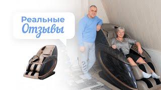 Со здоровьем всё наладилось! Отзыв о массажном кресле Ergonova Catapult