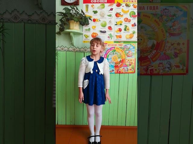 Изображение предпросмотра прочтения – АнастасияКобезева читает произведение «Зайчик» А.А.Блока
