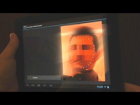 Блокировка планшета лицом