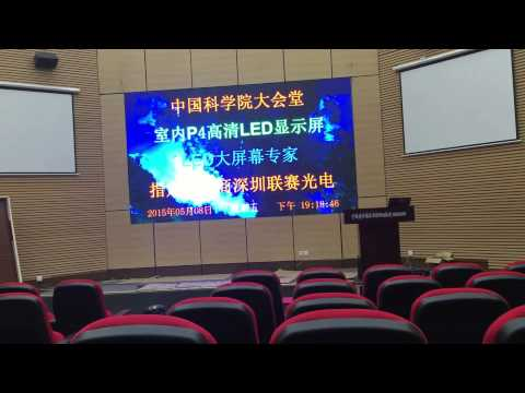 P4 indoor full color led screens for conference events rental led disiplay