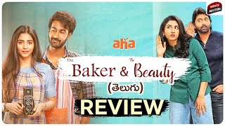 The Baker And The Beauty Review | Santosh, Tina, Vishnu Priya | Aha |Telugu Webseries