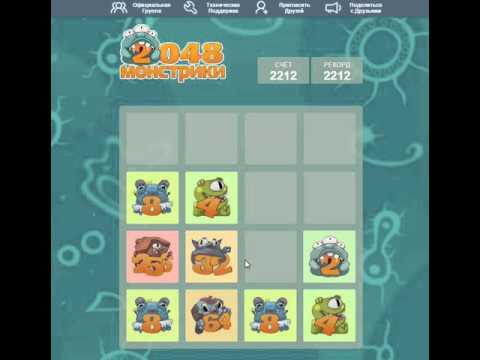 Детские игры на сайте «Пустунчик»