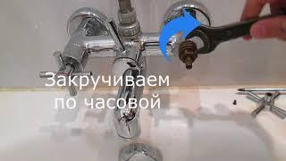 В какую сторону откручивать кран буксу ECA Quattro на смесителе E.C.A. для ванны душа ЭКА