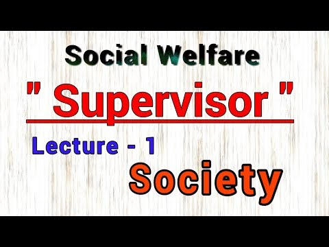"Social Welfare - ""Supervisor"" | Lecture -1  ""Society"" | Supervisor Online Preparation Started !"