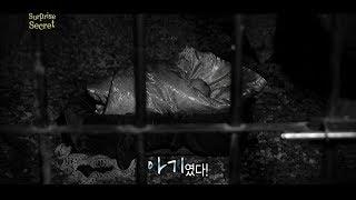 [서프라이즈] 지하 감옥에 갇혀