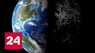 Смотреть видео Международный День Земли: простые способы помочь нашей планете - Россия 24 онлайн