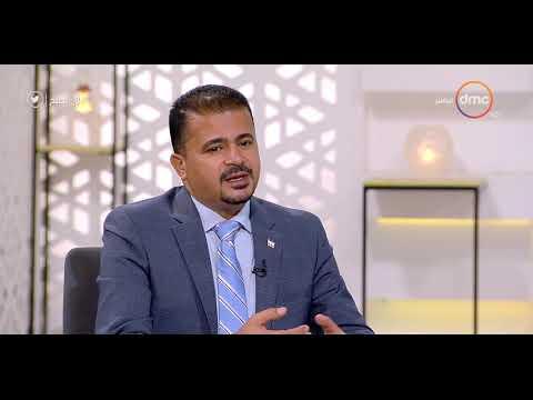 """8 الصبح - د. أحمد بدران أستاذ الأثار بجامعة القاهرة يستعرض برنامج """" تطوير القاهرة التاريخية"""""""