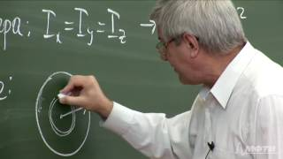 Механика - Движение твердого тела