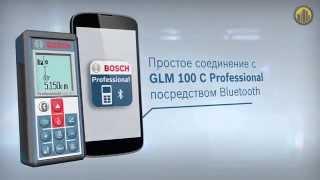видео цена на bosch glm 100 c professional