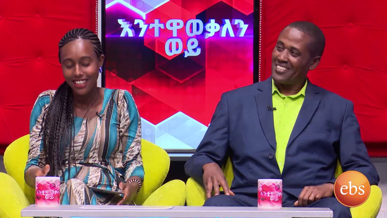 Sunday with EBS: Enetewawekalen Woy