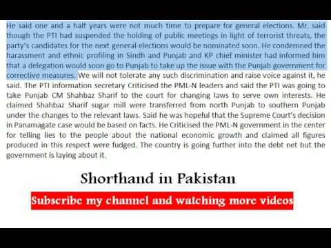 Dictation news paper  shorthand learning course in Pakistan part 1