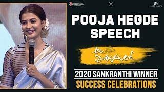 Pooja Hegde Speech & Sings Samajavaragamana Song LIVE @ #AVPLSuccessCelebrations