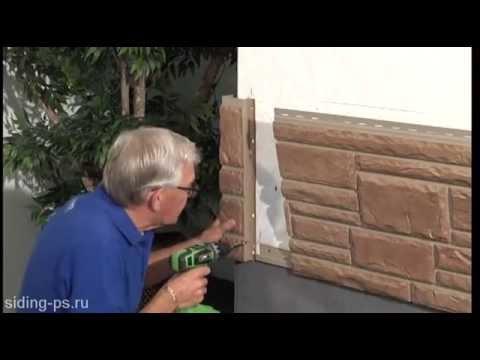 Монтаж панелей Nailite под камень и кирпич - видео инструкция