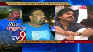 Attack on Kathi Mahesh  OU JAC issues condemnation - TV9 Trending