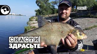 Кто увлекается спортивною рыбалкой | Снасти, здрасьте!