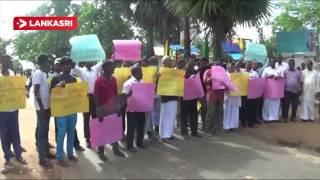 Batticaloa Protest