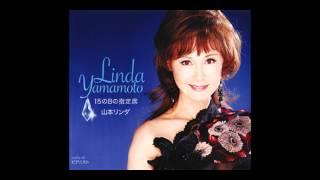 山本リンダ 2008.02.06 release c/w ピアニスト.