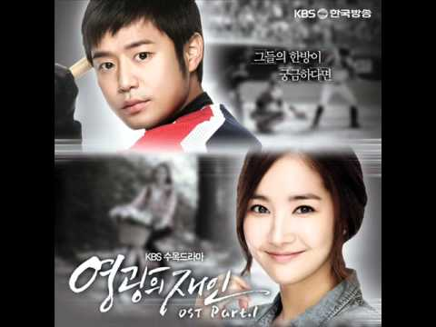 [MP3] Hyorin (SISTAR) - Who You Are To Me (Because it's you at me. Man of honor OST.).