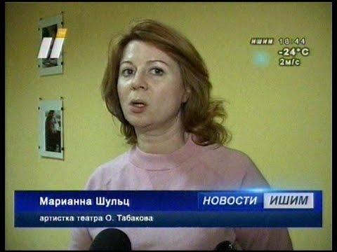 Сексапильная Патрисия Веласкес – Мумия Возвращается (2001)