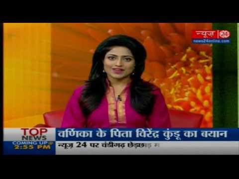 Sanjeevani: हानिकारक है ज्यादा पसीना आना