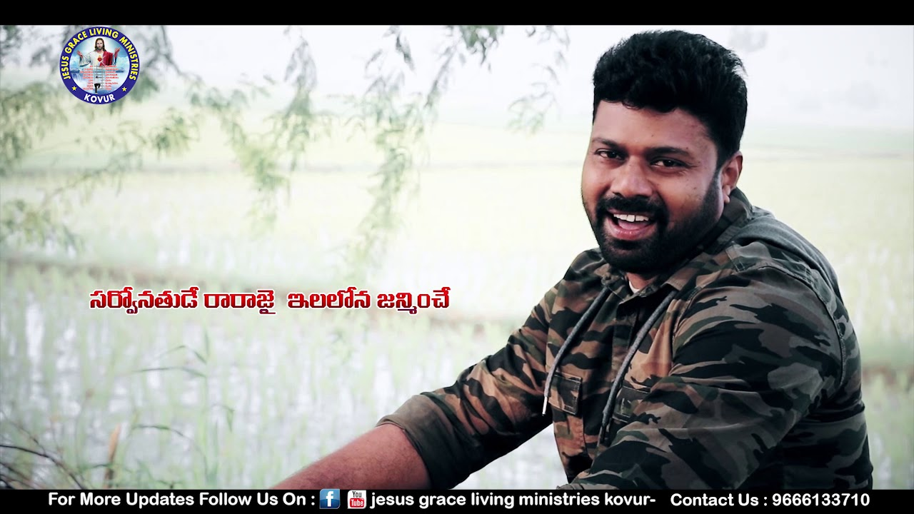Guppedantha Gundelo || Christamas Sandhadi || LATEST TELUGU CHRISTIAN SONGS 2019