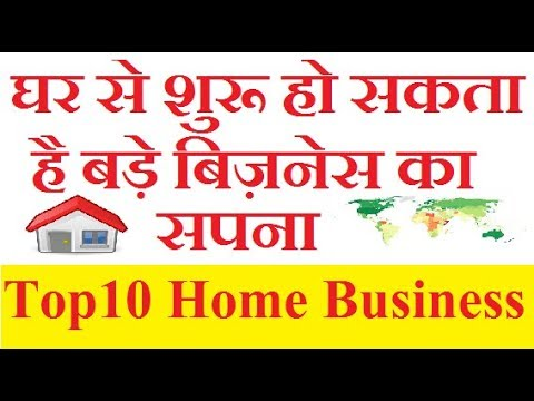 Top Home Based Small Business Ideas Best Business Ideas