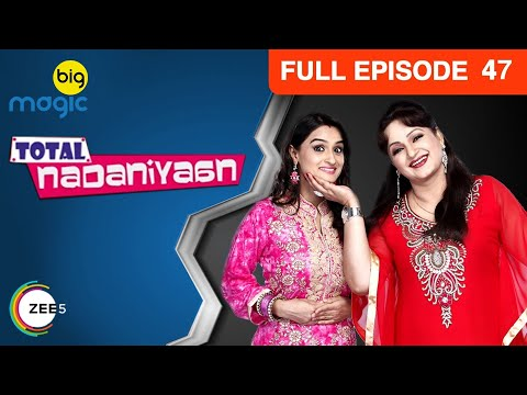 Total Nadaniyaan | Adult DVD | Ep 47 | 01st July