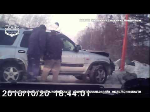 27.12.2016 ДТП Ачинск. Ул. Дзержинского. Момент аварии