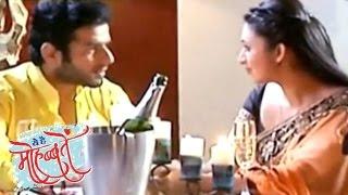 Yeh Hai Mohabbatein 17th December 2014 FULL EPISODE   Raman & Ishita's ROMANTIC DATE