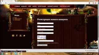 Где скачать World of Warcraft: Mists of Pandaria пиратку бесплатно