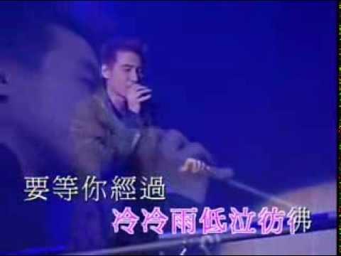 張學友   藍雨演唱會版