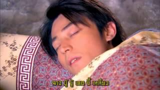 กระบี่เย้ยยุทธจักร 2013 (Swordsman); Love Me (Ai Wo) - Puti [MV]