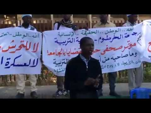 Violence in University of Khartoum
