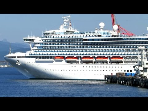 Grand Princess   - Cruise ship in Vancouver BC July 18, 2015