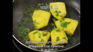 """Десерт """"АНАНАС"""" (закуска)"""
